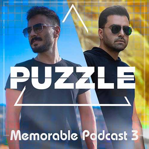 دانلود آهنگ پازل باند Memorable Podcast 3